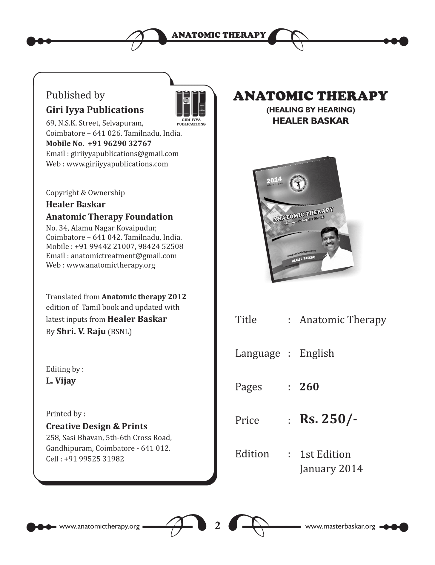 anatomictherapy-english-book-3-1